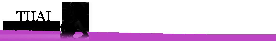thaiacnecare.com วิธีรักษาสิว ครีมรักษาสิว ครีมหน้าใส เคล็ดลับหน้าใส เคล็ดลับผิวขาว